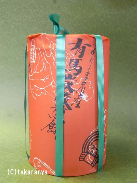 091013toshiya1.jpg