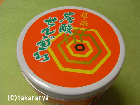 091013toshiya3.jpg