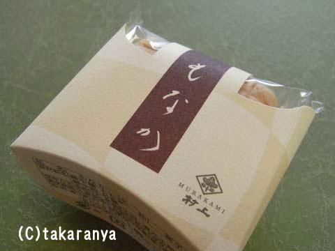 091015murakami1.jpg