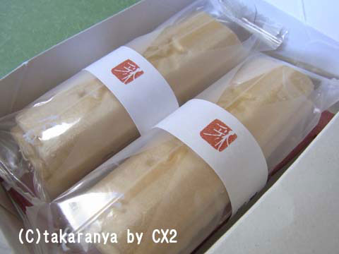 091108taneya1.jpg
