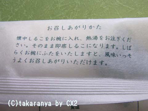 091117yoshinobu4.jpg