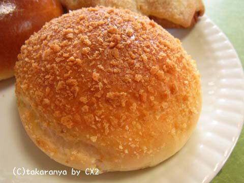 トルシュの焼きカレーパン