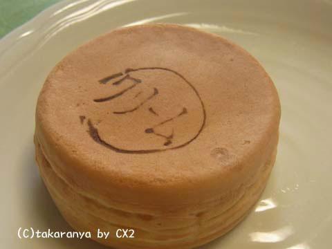 100322imagawayaki4.jpg