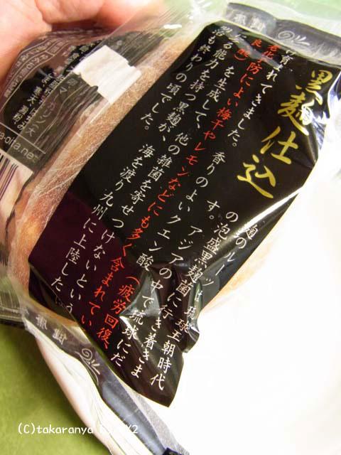 100325kikuya5.jpg