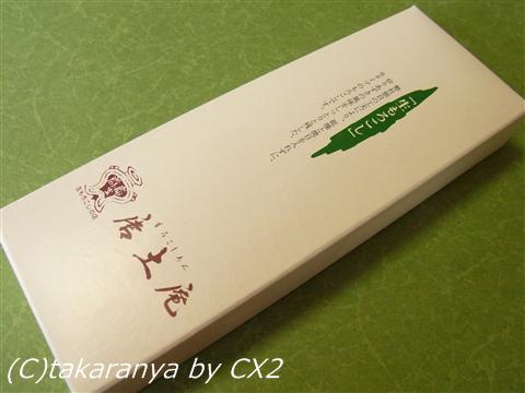 100519morokoshi1.jpg