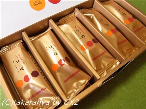 100519morokoshi6.jpg