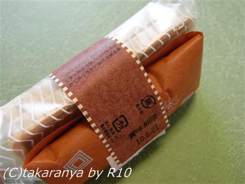 100522shiosemonaka3.jpg