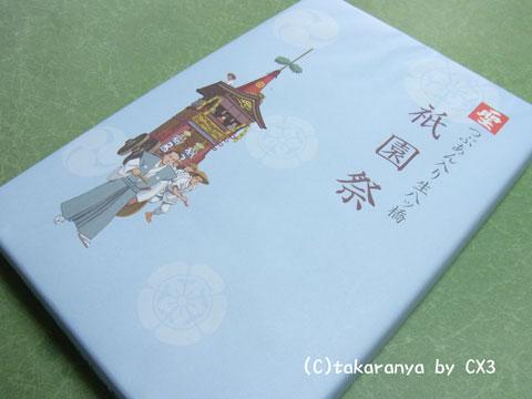 100721hijiri1.jpg