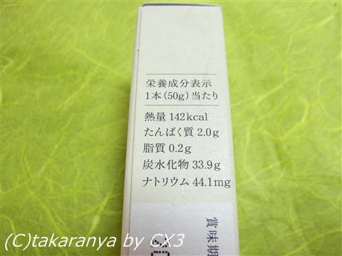 100723toraya9.jpg