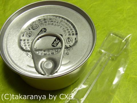 101214kanoko2.jpg