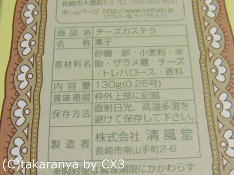 101215nagasaki14.jpg