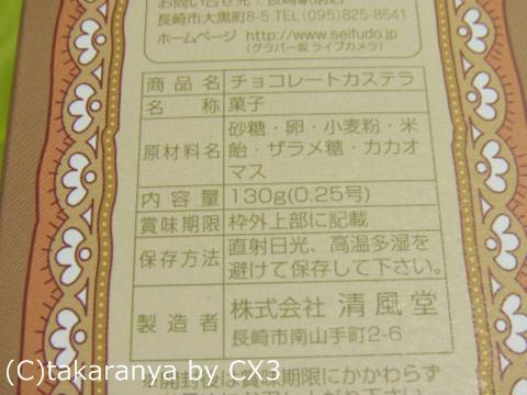 101215nagasaki17.jpg