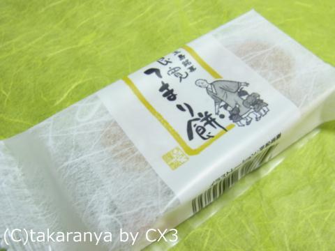 101216anmochi1.jpg