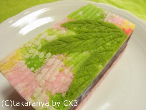 110112yuzuriha3.jpg