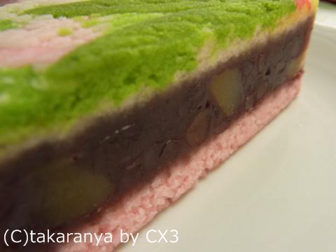 110112yuzuriha4.jpg