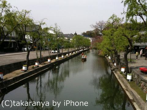 110502kurashiki12.jpg