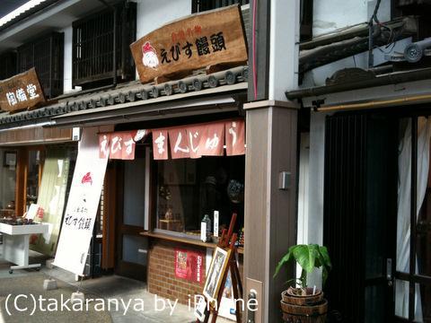 110502kurashiki22.jpg