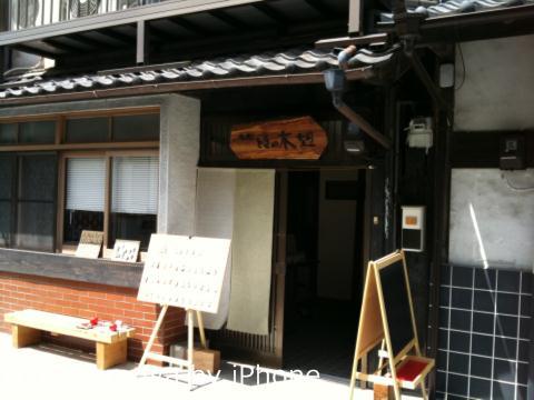 110502kurashiki6.jpg