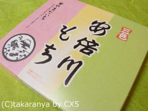 110522abekawa1.jpg