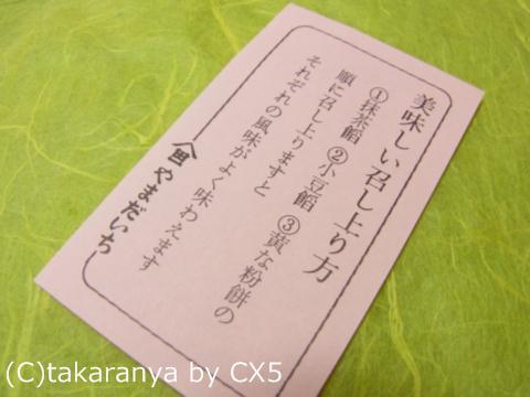 110522abekawa4.jpg