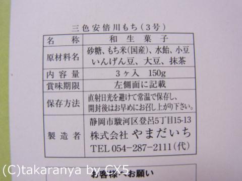 110522abekawa8.jpg
