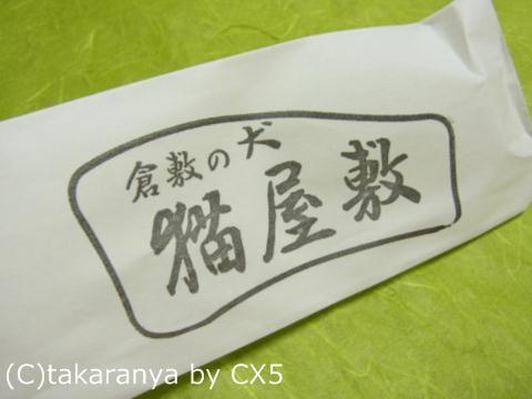 110522kurashiki1.jpg