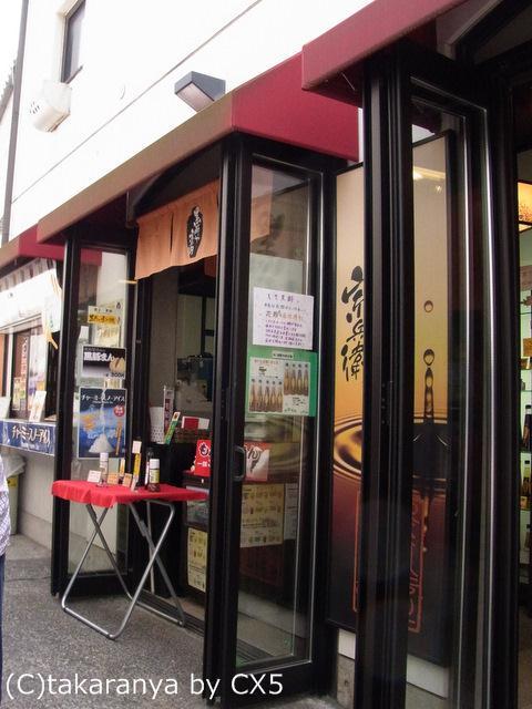 110522kurashiki10.jpg