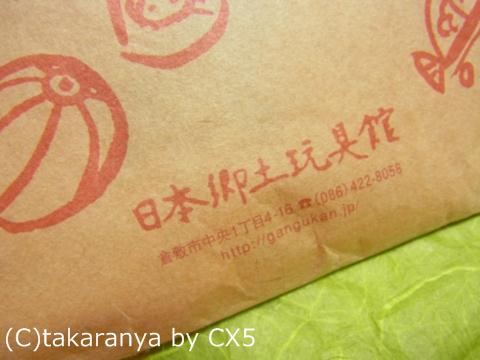 110522kurashiki8.jpg