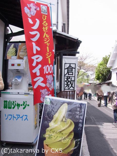 110602kurashiki2.jpg