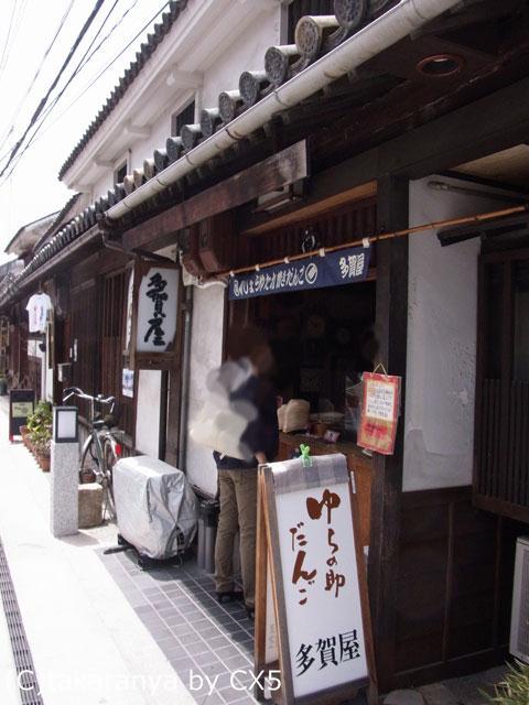 110602kurashiki5.jpg