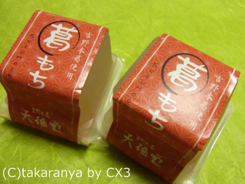 110905kuzu3.jpg