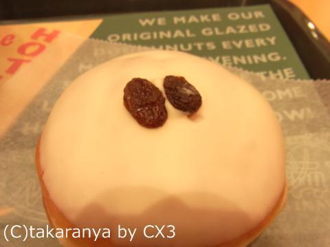 111226doughnuts4.jpg