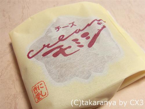 120516nishikidomomiji4.jpg