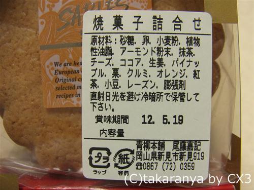120518aoyagi13.jpg