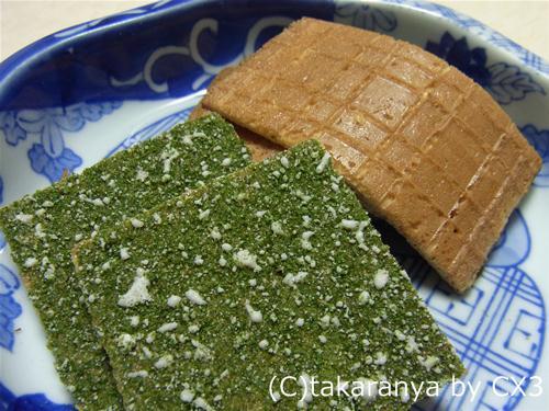 120617ajiyoshi3.jpg