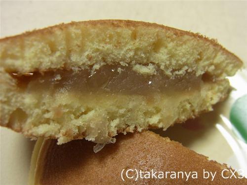 120618kurashikidora3.jpg