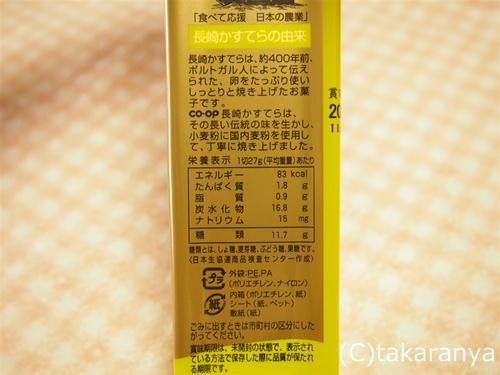 130126izumiya3.jpg