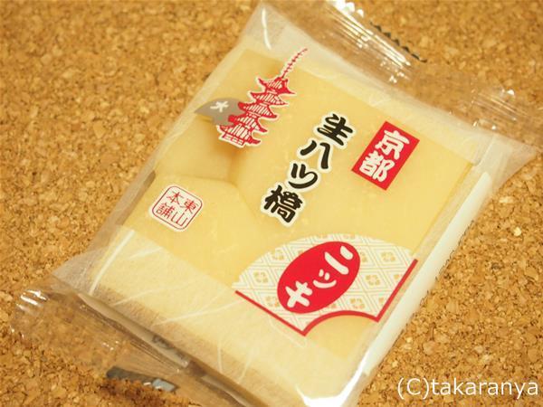 130429yatsuhashi1.jpg