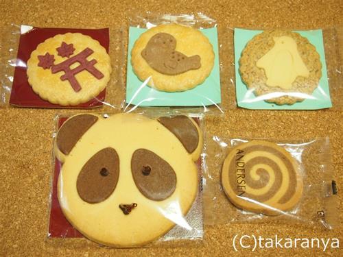 小谷SA上りで買った可愛いクッキー!