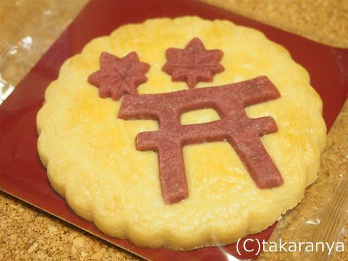 宮島クッキー