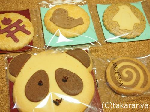 アンデルセンのクッキー