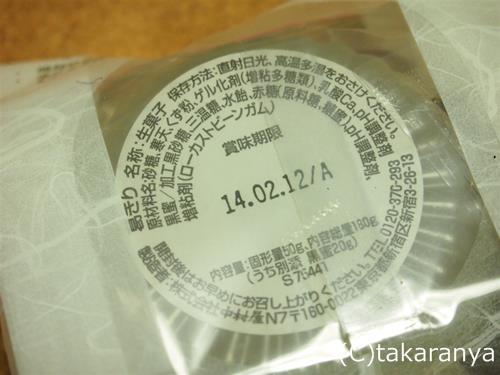 131021nakamuraya10.jpg