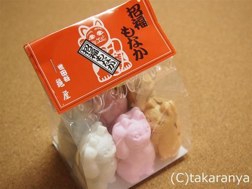 140204nekomonaka1.jpg