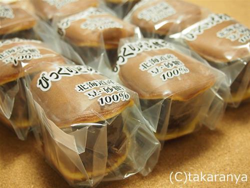 140325dorayaki6.jpg