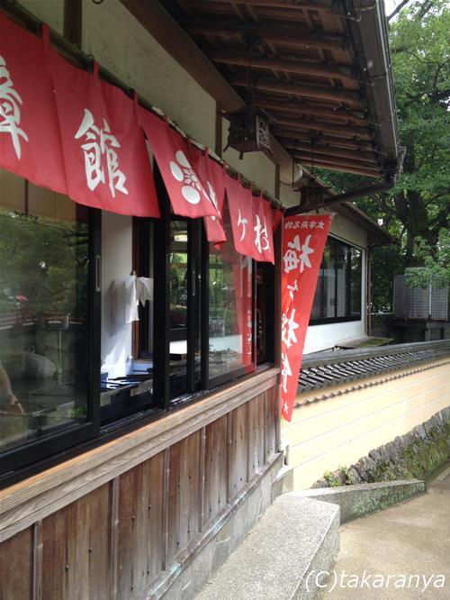 140812umegaemochi1.jpg