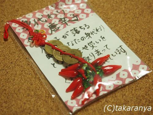 140817ishikorokan3.jpg