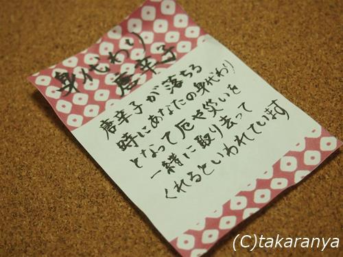 140817ishikorokan5.jpg