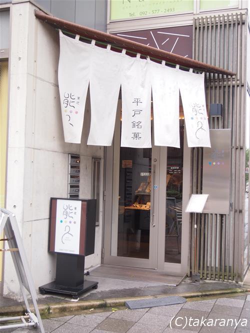 140820kumahisa1.jp