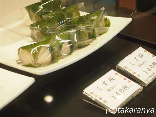 140820kumahisa6.jp