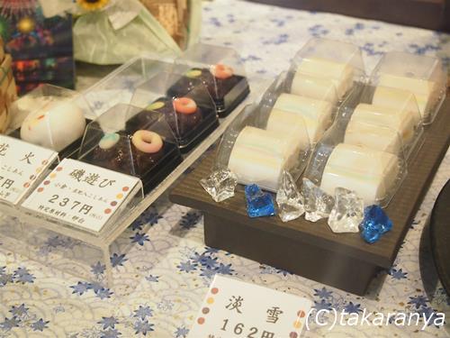 140820kumahisa7.jp